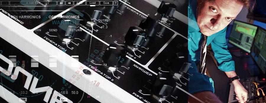 Deeper-Mixing-Techniques